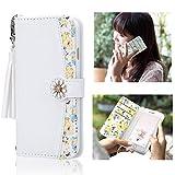 iphone6s ケース iphone8 スマホ ケース カバー 手帳型 アイフォン6 携帯ケース おしゃれ レザー 手帳型 チェーン付き 可愛い ケース iphone7 手帳型ケース チェーン付 (iPhone 6/6s/7/8, ホワイト)