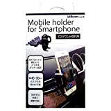 ウィルコム(willcom) 【CDスロットに取付】スマートフォン用ホルダー CDマウント取付用 CH-19