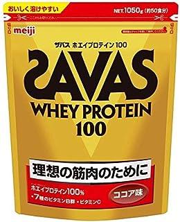 ザバス ホエイプロテイン 100 ココア味 1050g(50食分)CZ7427 SAVAS