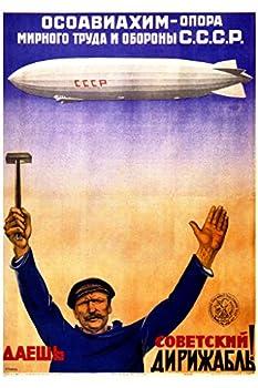Russian Soviet Union CCCP Communist Communism Vintage Illustration Travel Cool Wall Decor Art Print Poster 12x18