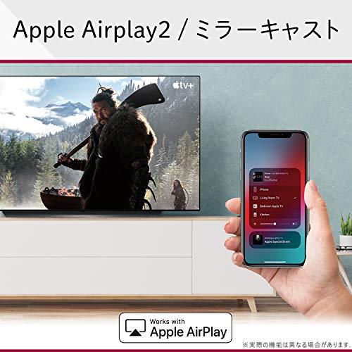 『LG 43V型 4Kチューナー内蔵 液晶テレビ Alexa搭載 ドルビーアトモス 対応 TV 43UM7300EJA』の8枚目の画像