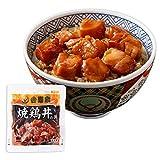 吉野家 [新・焼鶏丼の具 120g×10袋セット] 冷凍便 (湯せん専用)