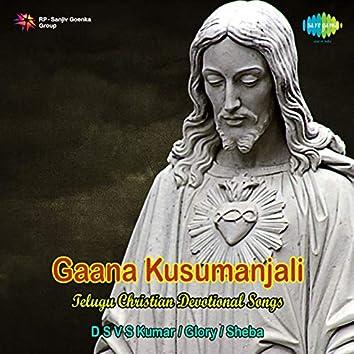 Gaana Kusumanjali