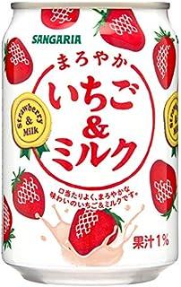 サンガリア まろやかいちご&ミルク 275g ×24本