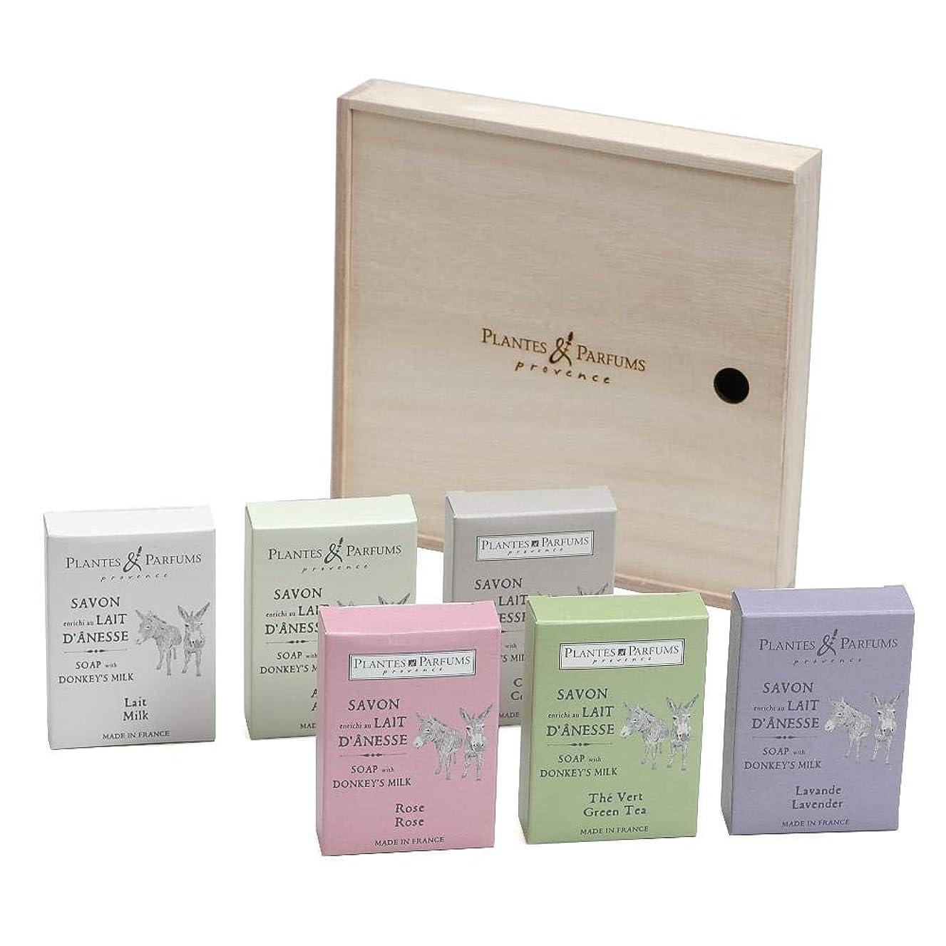 動機付けるファウル似ているPlantes&Parfums [プランツ&パルファム] ロバミルクソープセット[木箱] 6pcs.