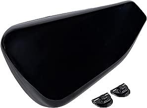 Black Left Side Battery Cover for 2014-2017 Harley Sportster 883 1200 48 72 Models (Gloss)