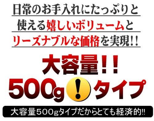 エピプレミアムクリームDX500g