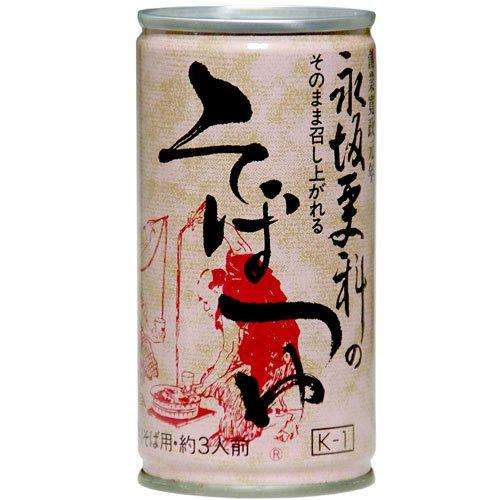永坂更科のそばつゆ 190g×15缶