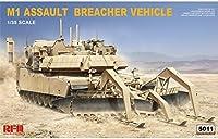 ライフィールドモデル 1/35 アメリカ海兵隊 M1ブリーチャー 地雷原突破車両 プラモデル RFM5011