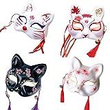 Primlisa (2021) 4 Piezas Máscara de Zorro Kitsune para niños Adultos Disfraz de Mascarada Japonesa Máscara de Halloween Disfraz de Mascarada Japonesa Máscara de Halloween Juego de Roles