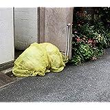 SEASONSカラスよけゴミネット1.2x1.2mサイズ45Lゴミ袋約1~2個用強力ガードカラス犬猫ネコ除簡単設置3m取付けひも付属け(イエロー)