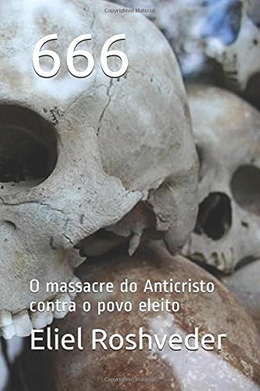 専門化するギャング子羊666: O massacre do Anticristo contra o povo eleito