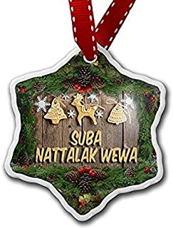 Mesllings Funny Funny Christmas Ornaments for Kids Merry Christmas in Sinhalese from Sri Lanka Holiday Xmas Tree Ornaments Decoration Gifts
