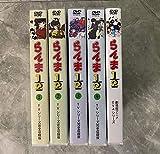 らんま1/2 TVシリーズ全161話+劇場版+OVA DVD セットの画像