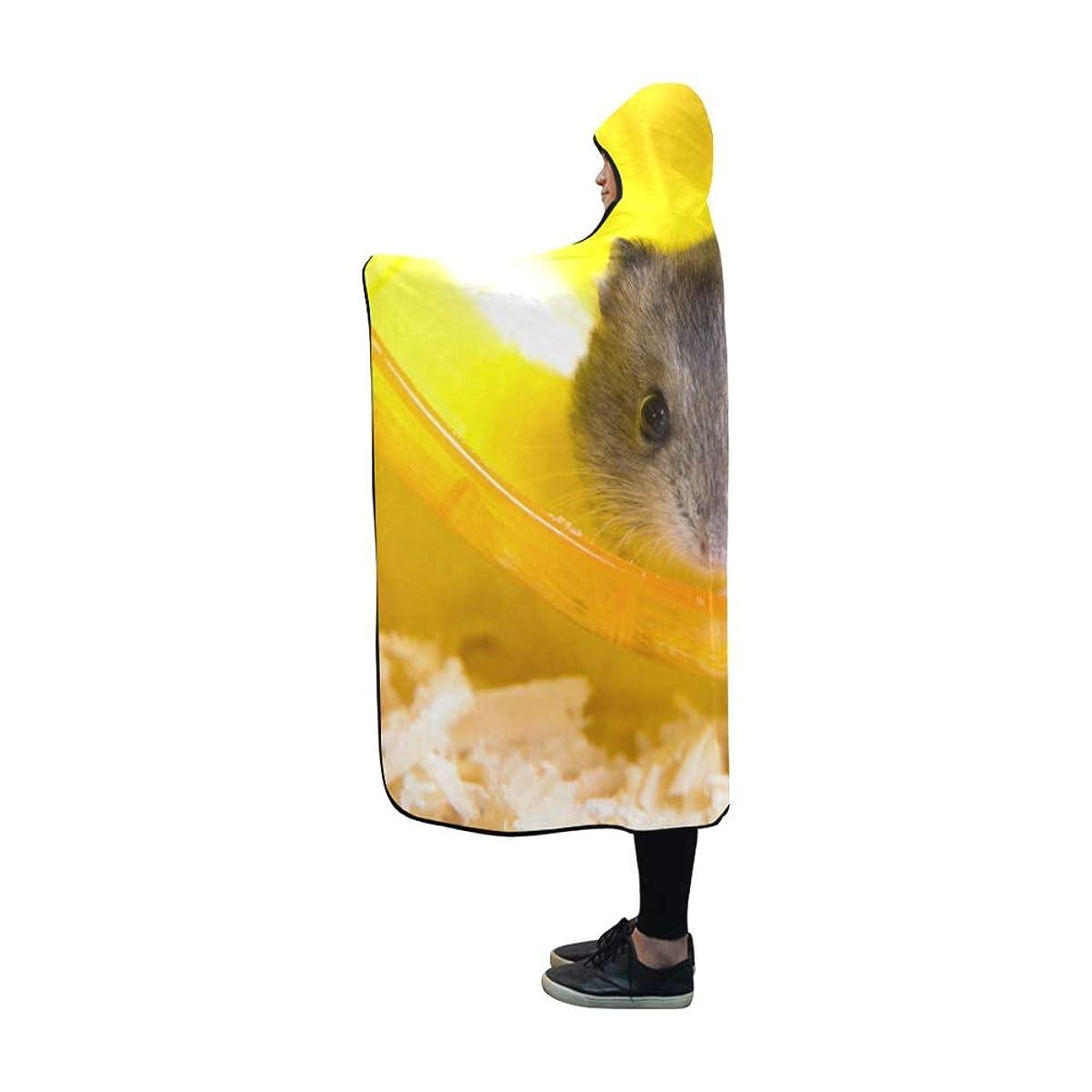 トースト靄抑圧DMHYJ 膝掛け 親しい ハムスター フード付き毛布 肩掛け 着る毛布 ブランケット 帽子付きマント 部屋着 ルームウェア フランネル 可愛い 柔らかい レディース 大きい