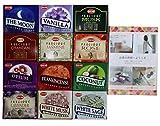 HEM社 インド製 コーンタイプ香 12種�