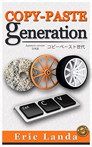 Copy-Paste Generation, コピーペースト世代: Japanese version