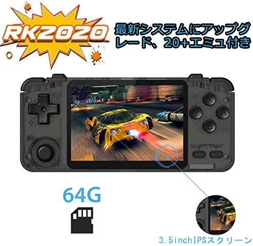 シュミ RK2020 レトロゲーム機 64GB Retro Game Linux OpenDinguxシステム 3.5インチIPSスクリーン ポータブルゲーム機 2600mAh シミュレータ互換機