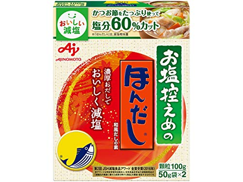 味の素 お塩控えめのほんだし 100g (50g×2袋)
