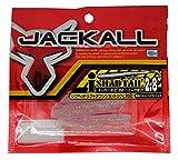 JACKALL(ジャッカル) ワーム アイシャッドテール 2.8インチ セクシーアルビノ