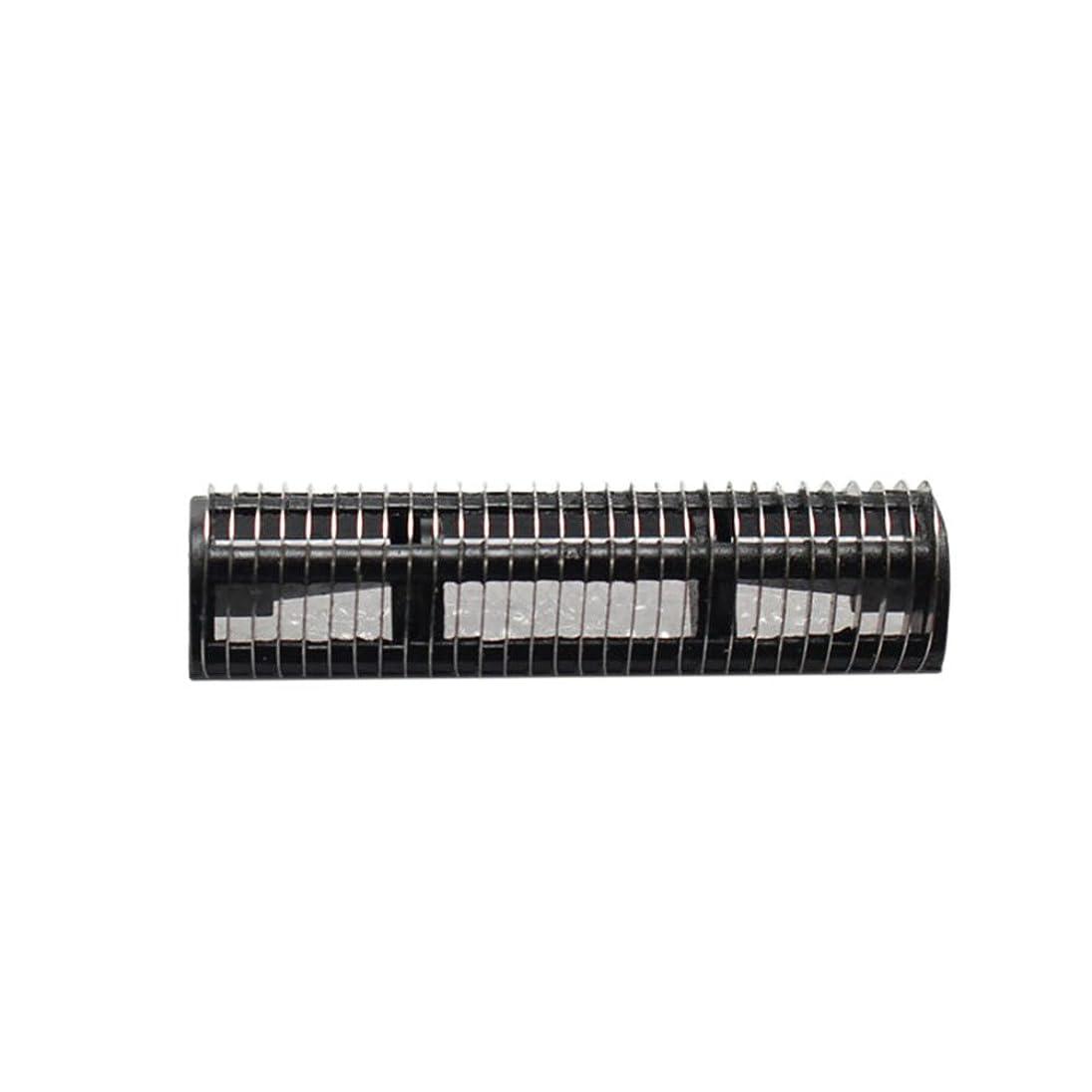汚染するぼんやりしたタンカーHZjundasi Replacement シェーバー 刃 for Braun 5S/614/3000 Model BS575 3610 P10 555