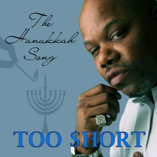 The Hanukkah Song [Explicit]