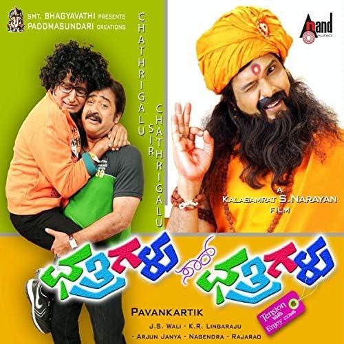 Vijay Prakash feat. Chandan Shetty & Ravi Basrur