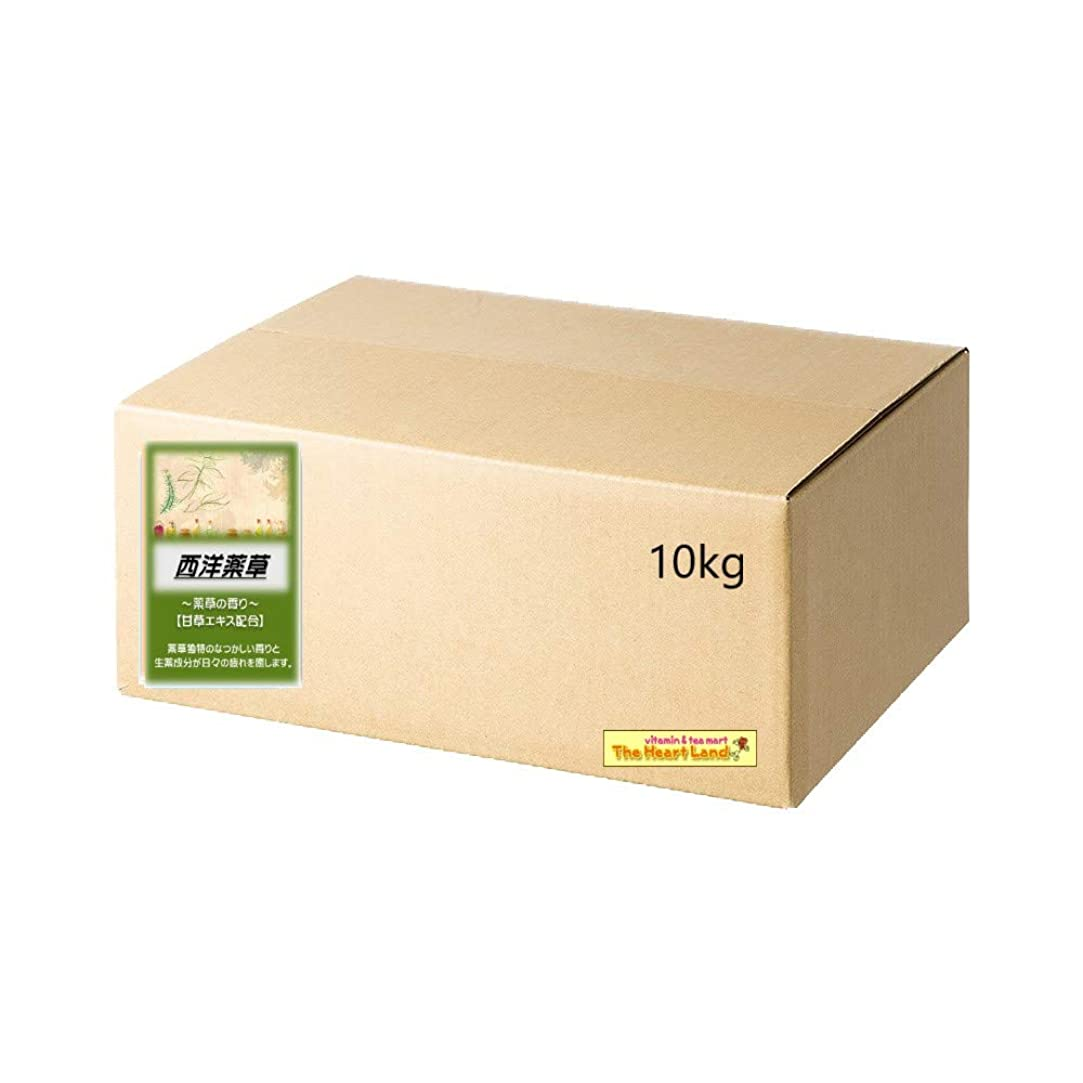 距離安価なリンスアサヒ入浴剤 浴用入浴化粧品 西洋薬草 10kg