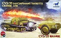 ■ ブロンコ 【絶版】 1/35 CV3/35 ランチァ フィアンメ 火炎放射戦車