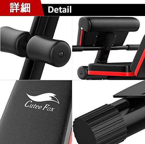 CuteeFoxトレーニングベンチ【最新進化版・4in1】マルチシットアップベンチ折り畳みフラットベンチ腹筋背筋ダンベルベンチ008(赤)
