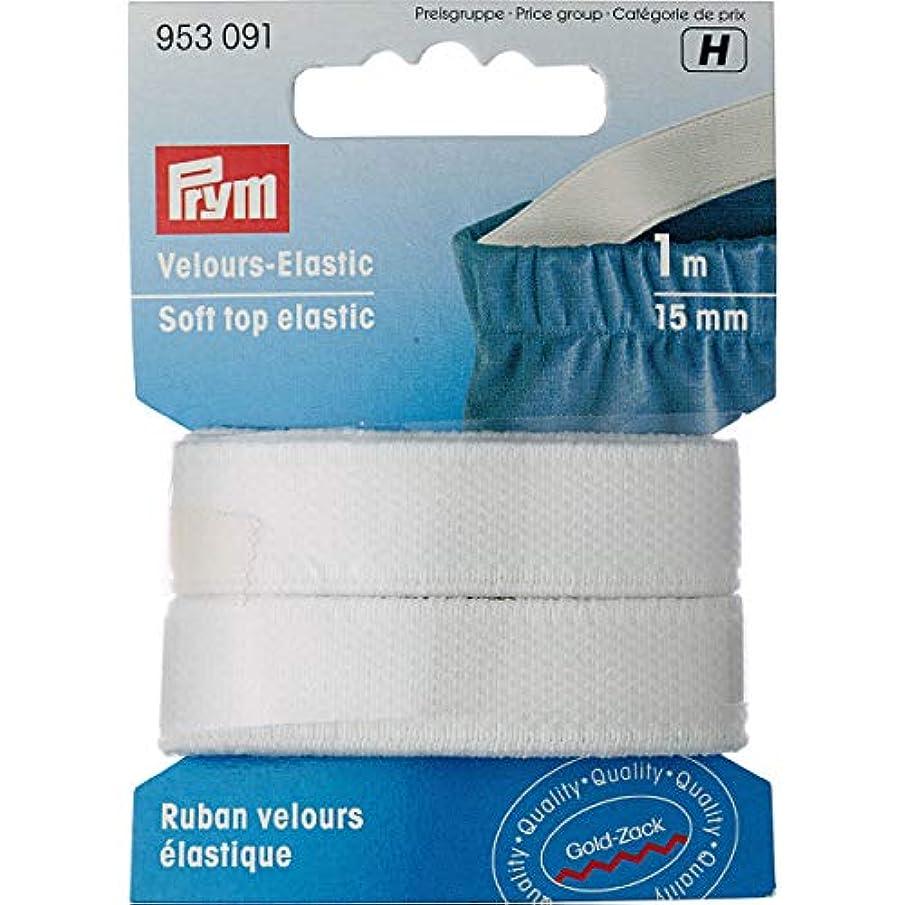Soft Top Elastic 15mm - White