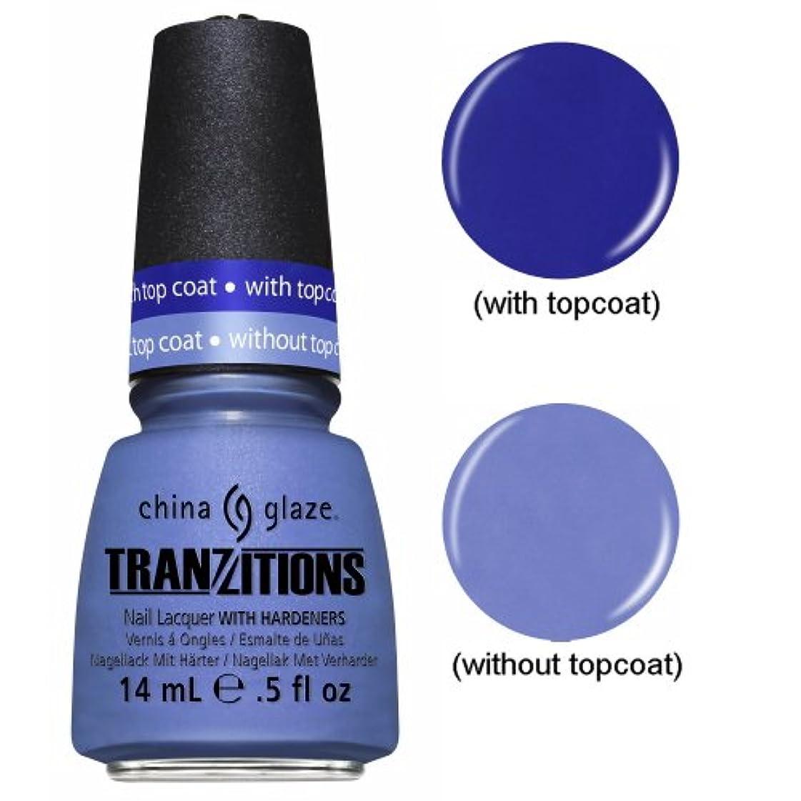 落ち着いたによってフィッティングCHINA GLAZE Nail Lacquer - Tranzitions - Modify Me (並行輸入品)