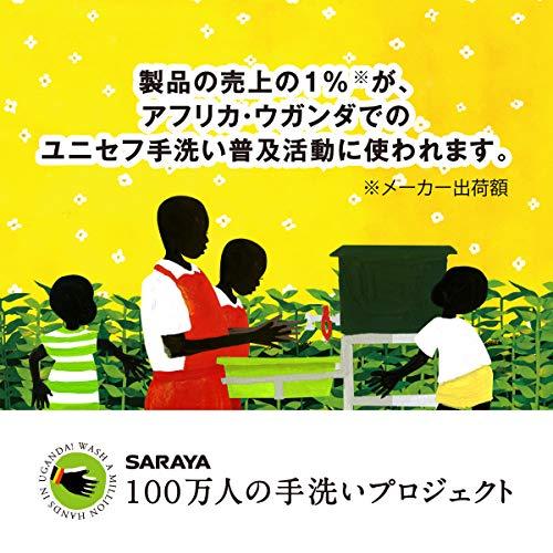 サラヤウォシュボンプライムフォームハーバルシトラス詰替500ml石鹸500ミリリットル(x1)