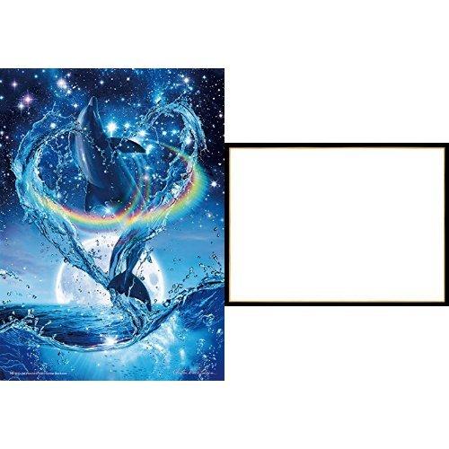 500ピース 光るジグソーパズル めざせ! パズルの達人 ラッセン プレシャス ラブ(From Art & Soul) (38x53cm)+木製パズルフレーム ウッディーパネルエクセレント ゴールドライン シャインブラック(38x53cm)