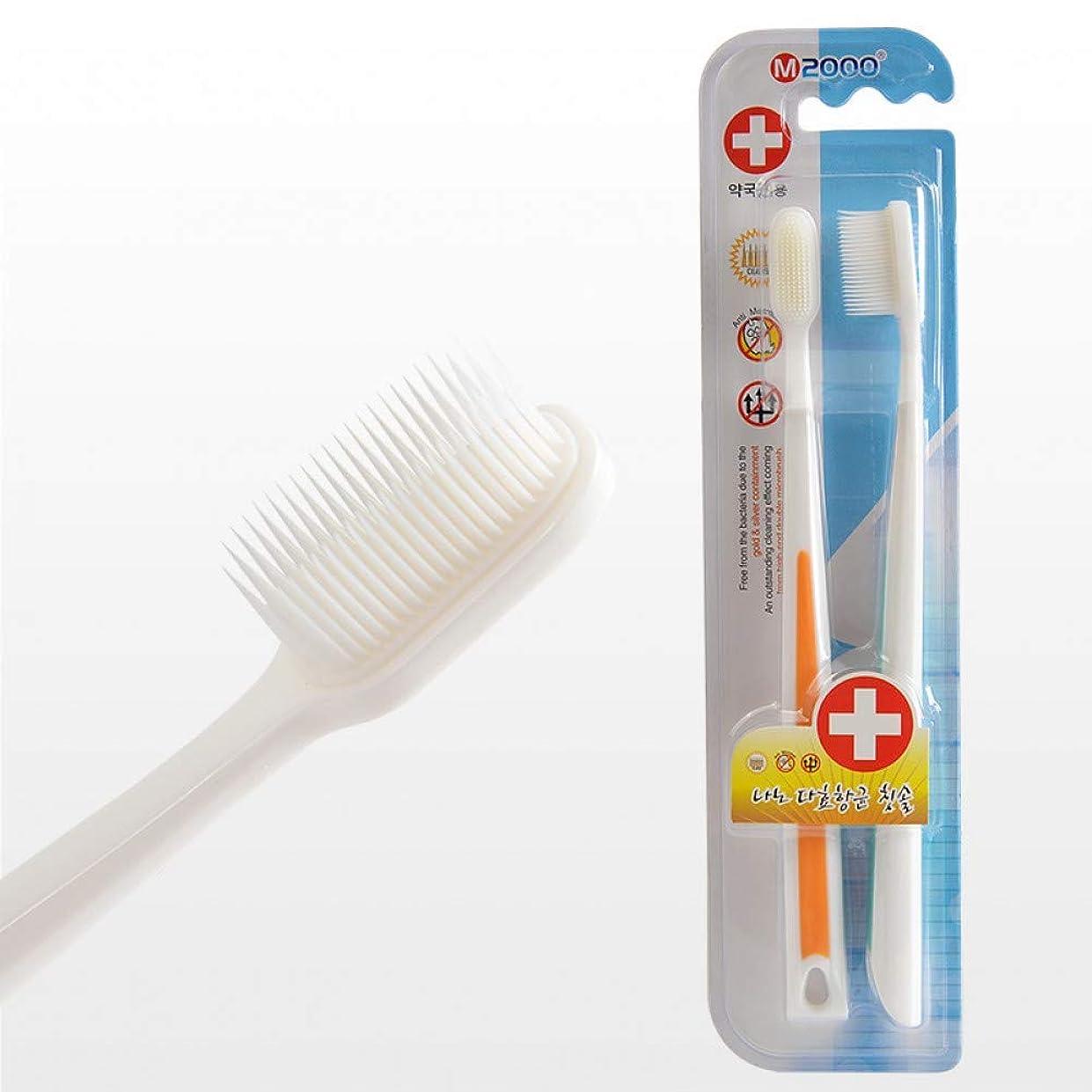タブレット裂け目仕事に行く2ピースナノ竹炭歯ブラシダブル超ソフト歯ブラシ舌クリーナーブラックヘッドナノ抗菌、白