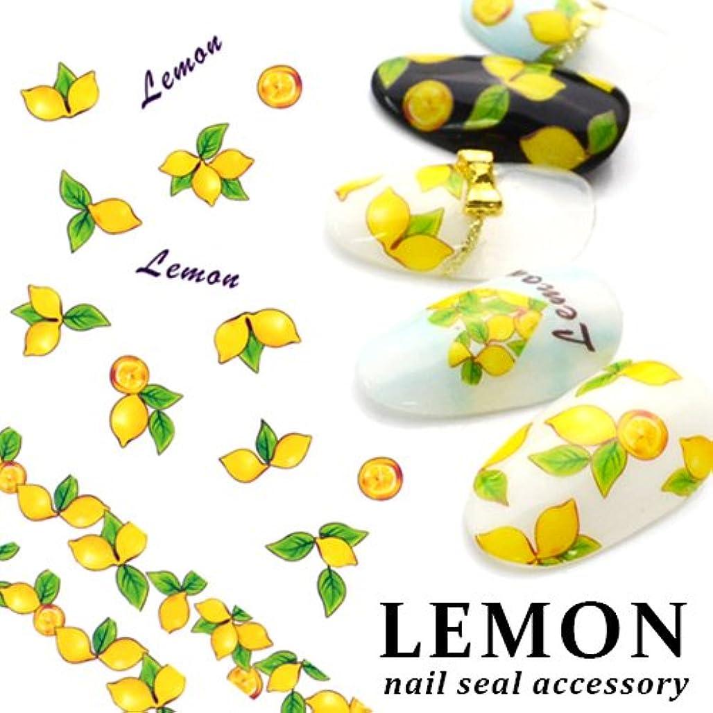 夏派手ネイルを楽しく簡単に!レモン柄 フルーツ ネイルシール [DS-214] ウォーターネイルシール サマーネイルアート ジェルネイル