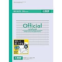 アピカ 副線罫ノートセミB5 【10冊セット】 A副線