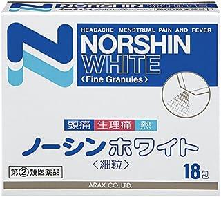 【指定第2類医薬品】ノーシンホワイト<細粒> 18包