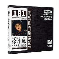 徐小凤星光灿烂典藏版母盘直刻1:1兼听试音无损发烧CD碟片