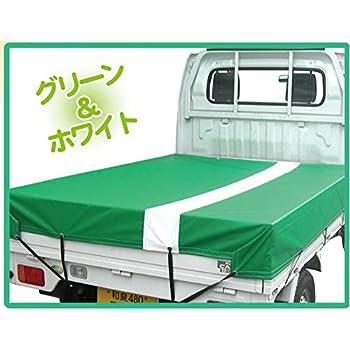 シートマン 日本製 軽トラック用 ライントラックシート (グリーン&ホワイト)