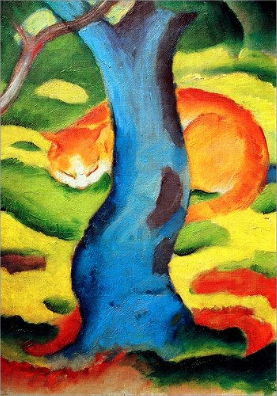 Posterlounge Acrylglasbild Acrylglasbild Acrylglasbild 30 x 40 cm  Katze unterm Baum von Franz Marc - Wandbild, Acryl Glasbild, Druck auf Acryl Glas Bild B075NJWWXZ bb387d
