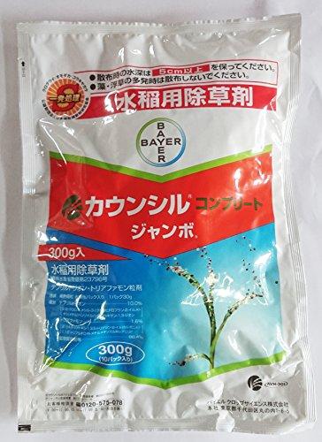 バイエルクロップサイエンス 水稲用初中期一発除草剤 カウンシルコンプリートジャンボ 300g