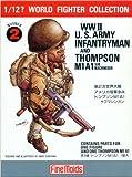 ファインモールド 1/12? ワールドファイターコレクション W.W.2アメリカ陸軍歩兵・ロジャース プラモデル FT2