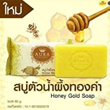 80 g. X Aura Rich Honey Gold Soap Bright And White natural by LITTLE BEE