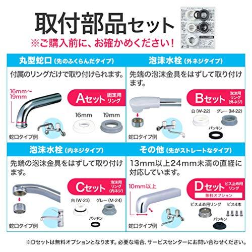 クリンスイ浄水器蛇口直結型CBシリーズCB013-WT