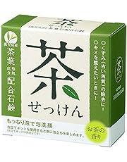 Jabón de té verde japonés, contiene té orgánico de Kagoshima, 80 g para rostro y cuerpo, fabricado en Japón HYA-SCH