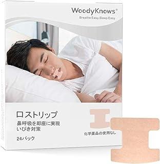 WoodyKnows 口閉じるテープ―口呼吸から鼻呼吸へのシフトをサポート(中程度の強さ、オリジナルモデル、24個)
