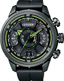 Eco Drive Satellite Wave Limited Edition