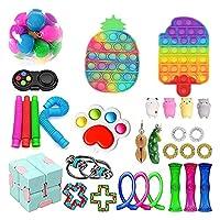 フィジットパック安い、フィジットのおもちゃセット、ストレスリリーフのフィジットのおもちゃ大理石のメッシュポップ不安チューブfigetgetのおもちゃの男性のための玩具 (Color : Fidget Pack-2)