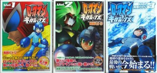 ロックマンギガミックス コミック 1-3巻セット (BN COMICS)
